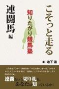 岩下 瀧さんのプロフィール