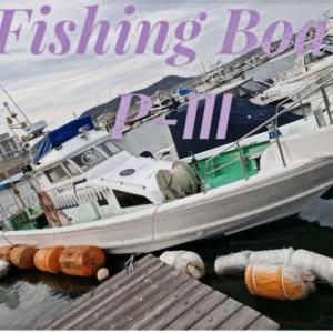 福岡で遊漁船やってる ポケ船長のブログ