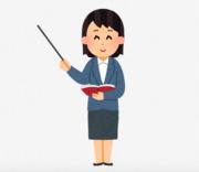 日本語教師のつぶやき