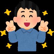 行政書士おまつ Go!