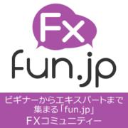 FXファンブログ