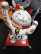 毎日enjoy!! 運気と元気を上げるブログ☆
