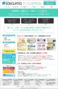 大阪の格安ホームページ作成|個人店の集客に特化