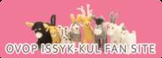 OVOP ISSYK-KUL FAN SITE / FAN BLOG