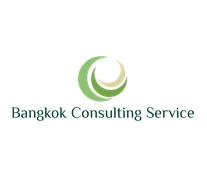 バンコク・コンサルティング・サービス