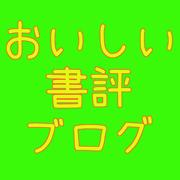 ヨッシィー☆さんのプロフィール