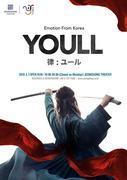 韓国貞洞劇場公式ブログ