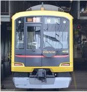 Rail Link 鉄道ブログ