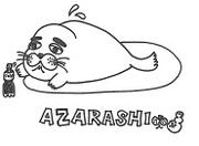 アザラシさんのプロフィール