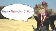 Shan-Nel〜シャンネル〜