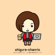 shigureさんのプロフィール