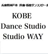 studioWAY