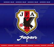 日本代表サッカーまとめ
