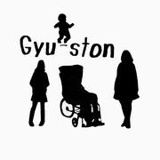 Gyu-ston〜4人の小さなお店〜