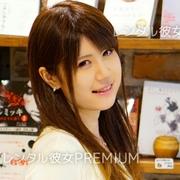 レンタル彼女PREMIUM「望月里穂」オフィシャルブログ