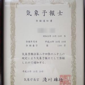 学習塾ジール│貝塚市西町の小・中学生対象の個人別指導塾