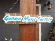 Gunma Music Factory