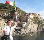 あるもん探しの旅-Viaggio al Mondo-