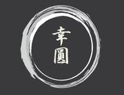 行政書士 幸圓事務所Blog