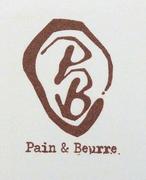 Pain&Beurreのブログ