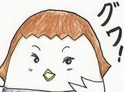 グワママのお気楽日和(4コマ漫画)