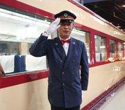 日本国有鉄道 労働運動史
