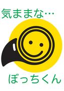 """""""気ままな…ホルン道楽"""""""