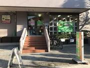 大井町ゼームス坂整骨院の健康ブログ