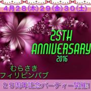 murasakipubのブログさんのプロフィール