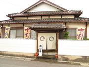 田川の蕎麦屋(柏の森そば)   http://soba10.sakさんのプロフィール