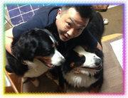 with-wonのブログ