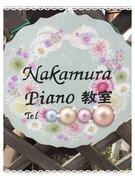船橋市 仲村音楽教室  ピアノとトールとetc・・・