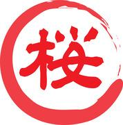 桜フィッシングクラブ