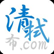 清拭布.com