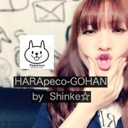 HARApeco-GOHAN