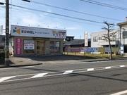 EQWELチャイルドアカデミー鯖江教室・御経塚教室