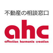 沖縄不動産の相談窓口|AHC株式会社