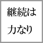 shitamachi-ownerさんのプロフィール