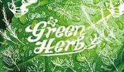 Green Herbとハーバルライフ