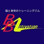 脳と身体のトレーニングジム BB Activation