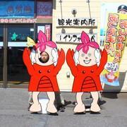 公務員辞めてみました。日本縦断へ