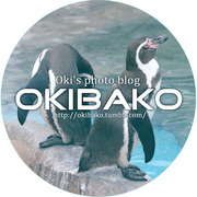 okibako