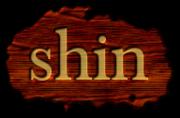 shin factory