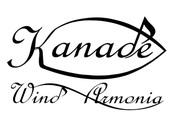 吹奏楽団Kanade Wind Armonia