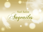 nailsalon Angeailes 〜アンジュエール〜