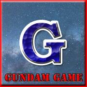ガンダムゲームまとめ情報