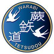 waratetsuさんのプロフィール