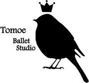 大阪帝塚山のバレエ教室『Tomoe Ballet Studio』