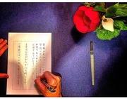 さいたま市・浦和 ペン字 書道教室〜好きな時に手ぶらで通える1dayレッスン