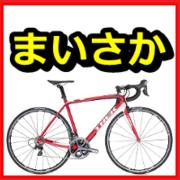 自転車ロードバイクパーツインプレブログ ジロパイ